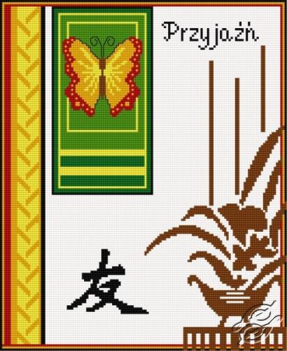 Chinese Sign - Friendship by HaftiX - patterns - 00934