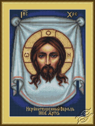 Holy Face of Jesus by Luca-S - B420