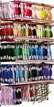 RIOLIS woolen/acrylic thread Kit by RIOLIS - GSRTKIT