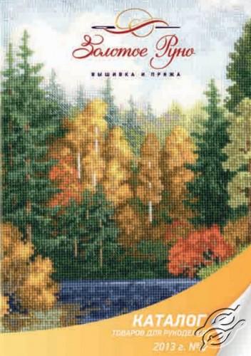 Zolotoe Runo Catalogue 2013 #2 by Golden Fleece - GSZCAT2013_2