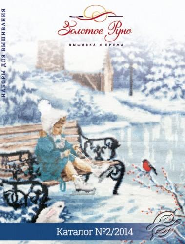 Zolotoe Runo Catalogue 2014 #2 by Golden Fleece - GSZCAT2014_2