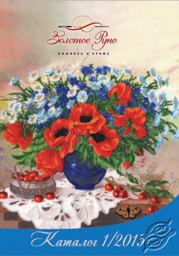 Zolotoe Runo Catalogue 2015 #1 by Golden Fleece - GSZCAT2015_1