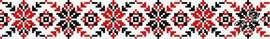 Ukrainian Embroidery Ornament 142 by HaftiX - patterns - 00142