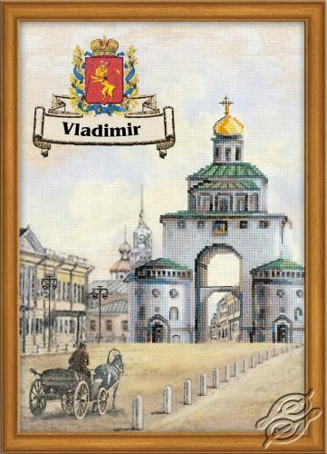 Cities of Russia. Vladimir by RIOLIS - 0048-PT