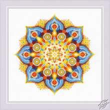 Energy Mandala by RIOLIS - 1963
